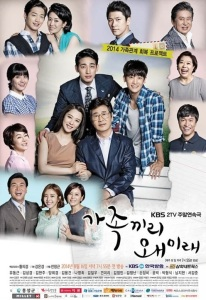 What_Happens_to_My_FamilyKBS22014-24